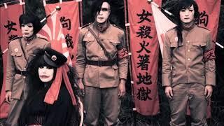 Track 10 of Hebigami-hime (蛇神姫) by Inugami Circus Dan [2000]