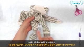 [유기농 블라인형] 베…