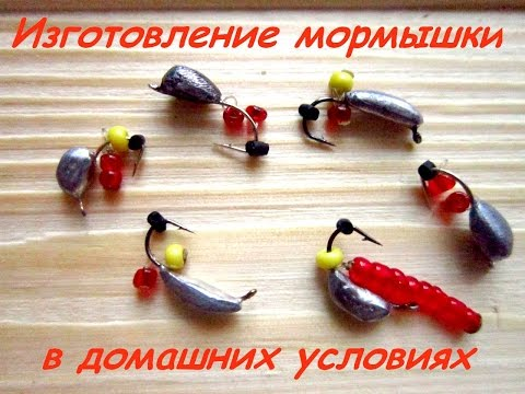 электронная прикормка рыб