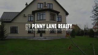Лот 40252 - коттедж 400 кв.м. в КП Петрово-Дальнее по Ильинке, 15 км от МКАД | Penny Lane Realty