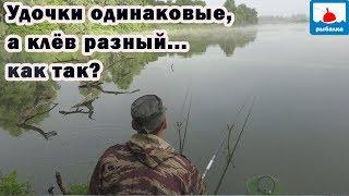 В удочке важна каждая мелочь ловля карася на поплавок