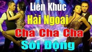 LK Nguyễn Hưng Remix Hải Ngoại Sôi Động | Tuyển Chọn Những Ca Khúc Remix Sôi Động của Nguy