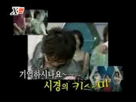 "SSK ""Kiss Me""Dance 060319"