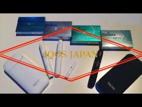 IQOS JAPAN - The IQOS system product review | Better than Conventional Cigarette Tobacco?