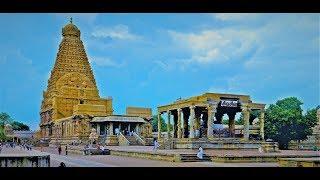 Brihadeeswarar (Thanjai Periya Kovil) Temple history in tamil