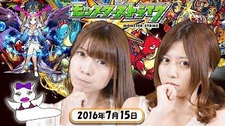 GameMarketがお送りする 毎週金曜夜20時からの生放送【金8!「ゲー夢Nig...