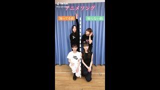 20201031 #TikTok 原駅ステージA official(磯部杏莉、伊藤貴璃、田谷菜々子、牧野真鈴)㉔.
