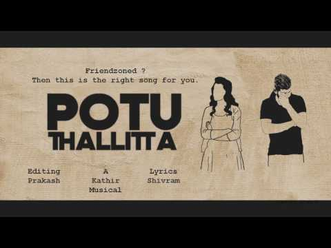 Potu Thallitta | Tamil Album Song | Friend-zoned Anthem | Independent Single | Lyric Video | KathiR