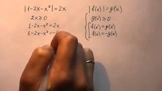 Решение уравнения с модулем