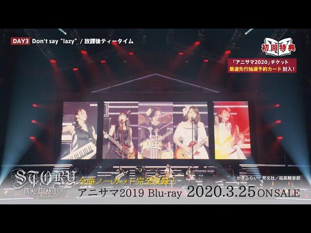 Animelo Summer Live 2019 -STORY- LIVE映像