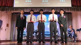 Publication Date: 2019-05-31 | Video Title: 香港鄧鏡波書院—第51屆畢業禮 2019