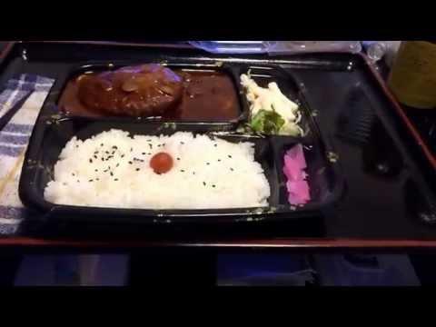 ハンバーグ弁当美味い安いお腹いっぱい日本のお弁当