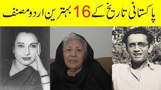 Famous Authors From Pakistan
