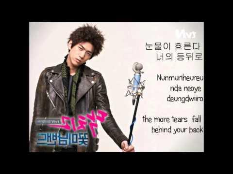 Sung Joon - Today (오늘은) ( Shut Up Flower Boy Band OST ) (Hangul/ Romanized/ English Lyrics)