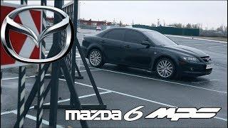 Тест драйв Mazda 6 MPS / Drive Time