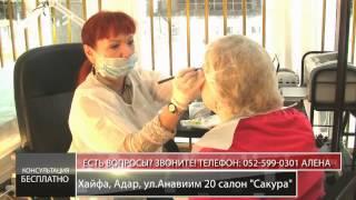 Перманентный макияж бровей, глаз, губ в Хайфе, Израиль(В Хайфе - перманентный макияж: 1. Брови: волосковый метод или затушевка бровей. 2. Глаза: межресничное заполне..., 2015-04-16T18:38:26.000Z)