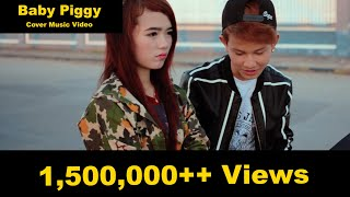 Baby Piggy (Cover) Vocal-Shwe Htoo thumbnail