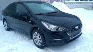 Hyundai Solaris,удар в правый передний угол.