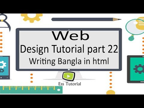 Web design bangla tutorial part 22, Writing Bangla in html, ess tutorial, html & css bangla tutorial thumbnail