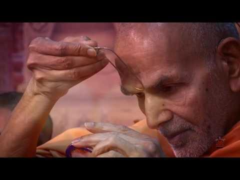 Mahant Swami Chesta NEW