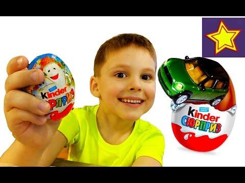 Машинка Мини Купер из Киндер Сюрприз Профессии Яйцо с игрушкой Kinder Surprise unboxing