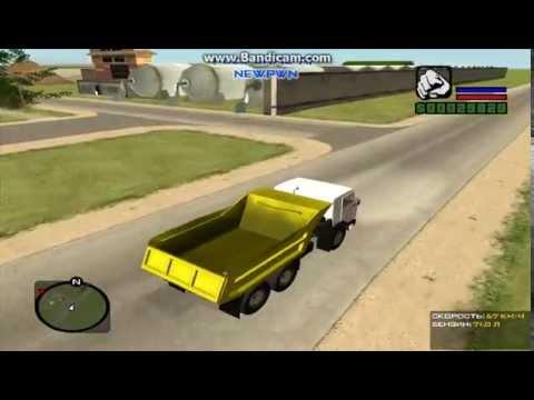 Full Game RP | NEW.PWN - Работа водителя самосвала (карьер-шахта)
