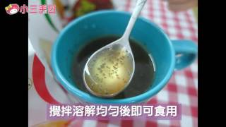 【小三美日】★用喝的就會飽 ★果腹滿足~藍莓/百香果/水蜜桃/奇異果/草莓/檸檬