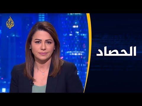 الحصاد - الذهب السوداني.. بين الإمارات وحميدتي  - 00:59-2020 / 2 / 12