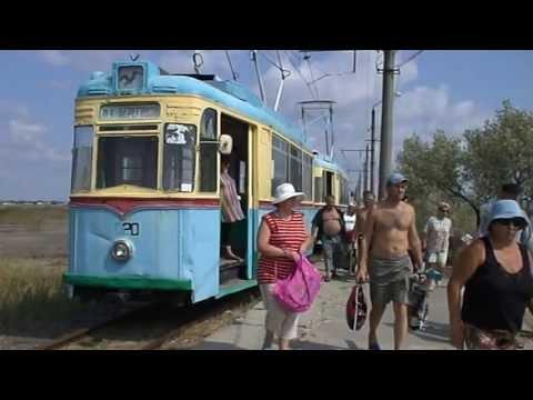 Трамвай села Молочное