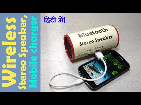 DIY 2in1 Power bank and Bluetooth Speaker | Let's See Inside