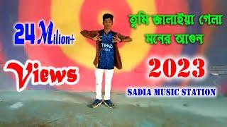 Download Video Tumi থেকে jalaiya Gela Moner agun 01994000282 MP3 3GP MP4