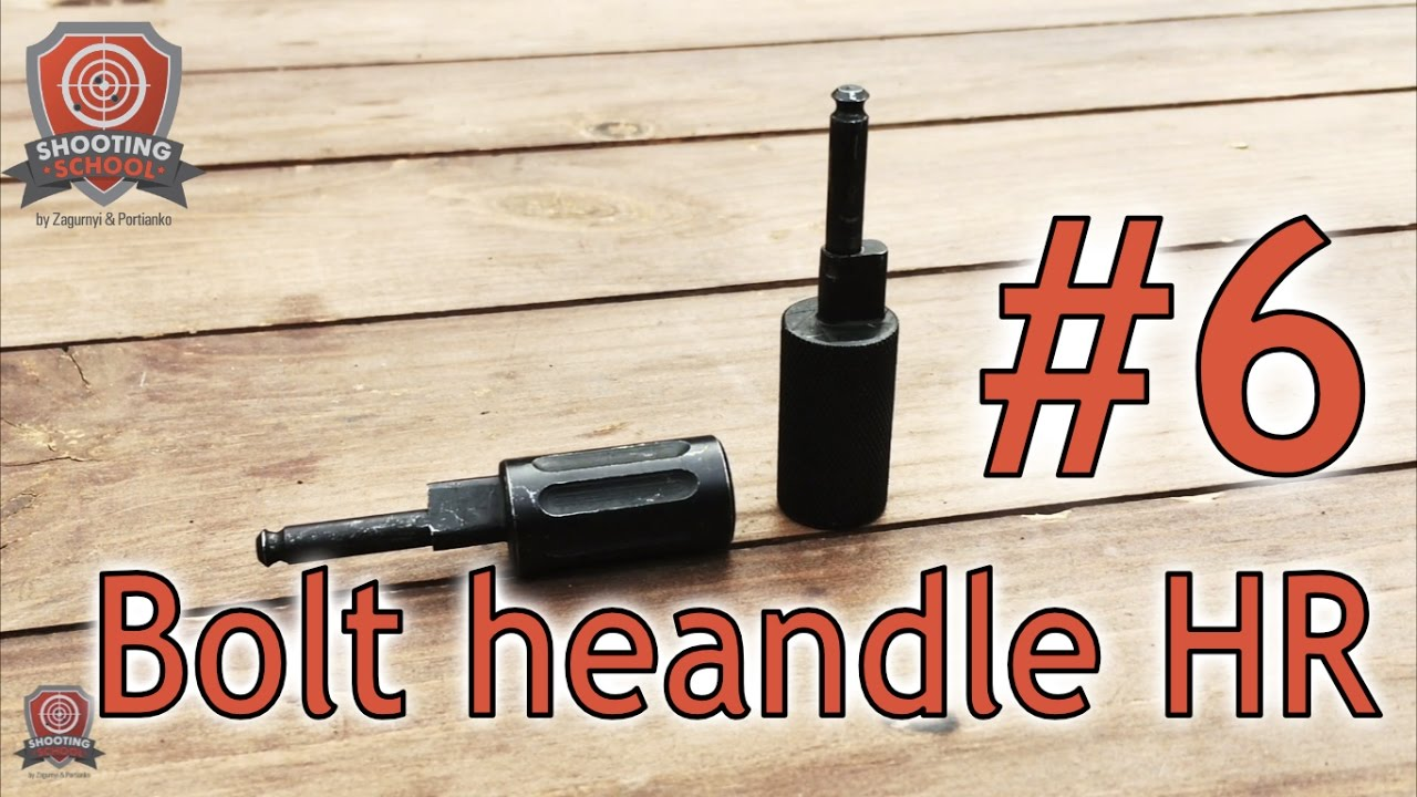 6 Bolt Handle For Benelli M2 By Hot Range Youtube