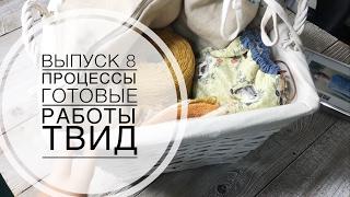 видео Покупка готовой фирмы в Англии и России