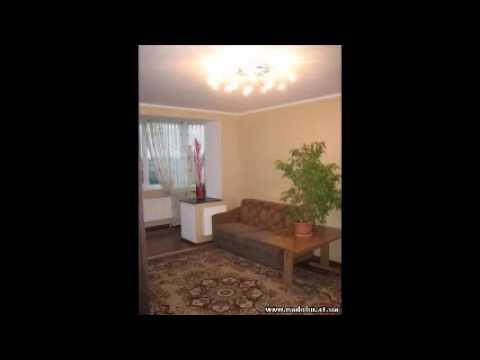 Квартира посуточно Хмельницкий Украина
