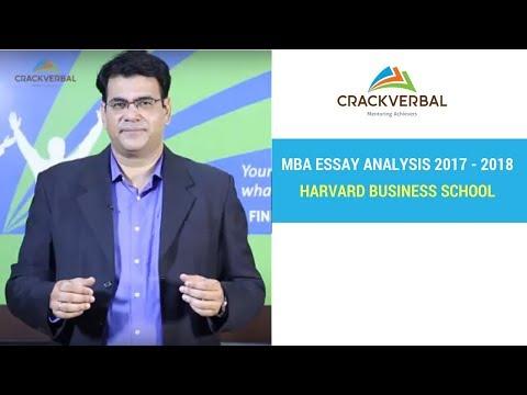 Harvard Business School Essay Analysis 2017 - 2018
