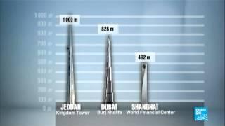 """""""برج المملكة السعودي"""" : الأعلى في العالم"""