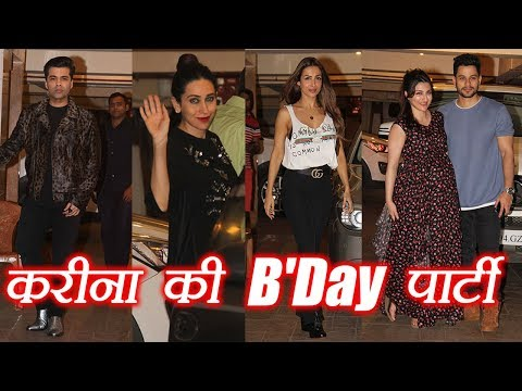 Kareena Kapoor Birthday Party: Karishma Kapoor, Soha Ali Khan, Malaika Arora & many more ! FilmiBeat