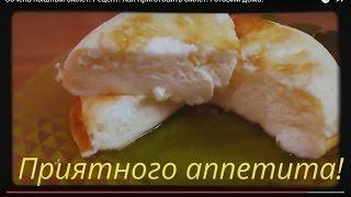 lush omelette .Оочень пышный омлет. Рецепт. Как приготовить омлет. Готовим дома.