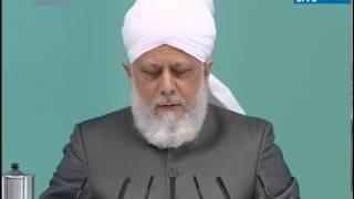 2013-04-19 Die wahren Eigenschaften eines Muslims