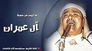 Gambar cover Best Old  Quran Reciter    Qari Mustafa Ismail رحمه اللہ    From Egypt