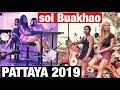 Pattaya 2019 - Thai Girls, Massage girls Lady bars @ soi Buakhao - King Epic - パタヤ、タイの女の子
