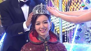 [香港小姐檔案]十優港姐 麥明詩 - 2015年度香港小姐競選 冠軍