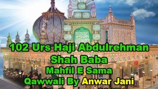 102 Urs Haji Abdulrehman Shah Baba Mehfil E Sama | Qawwali By Anwar Jani 6th February 2017