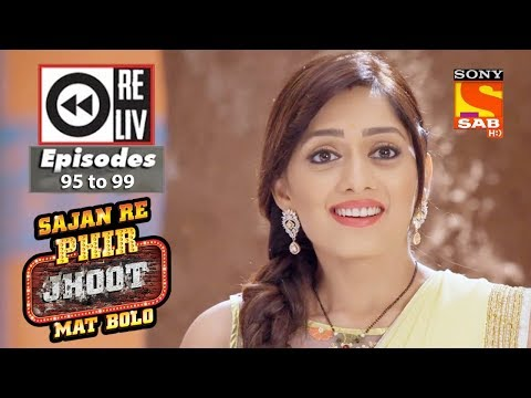 Weekly Reliv | Sajan Re Phir Jhoot Mat Bolo | 2nd Oct to 6th Oct 2017 | Episode 95 to 99