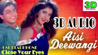 Aisi Deewangi Dekhi Nahi Kahi | 3d Song | Deewana | Shahrukh Khan & Divya Bharti