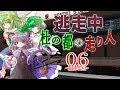 ゆっくり逃走中02 ~杜の都の走り人~ PART6 -最終回-【ゆっくり茶番】