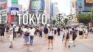 Japan Trip: Tokyo - Aug 2015