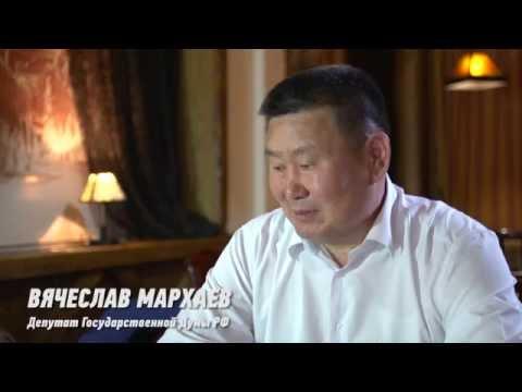 Вячеслав Мархаев  О семье