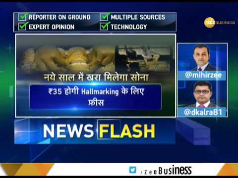 Government to make hallmarking of gold compulsory from January 1