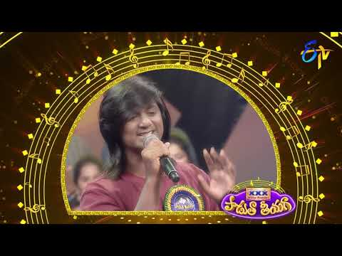Padutha Theeyaga | 30th December 2018  | Latest Promo Mp3